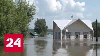 Паводок в Иркутской области пошел на спад - Россия 24