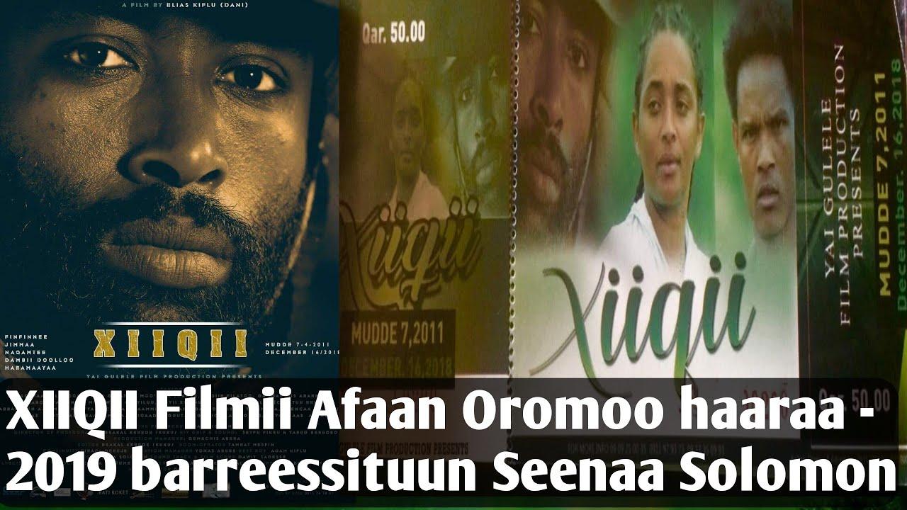 NEW Oromo Film :