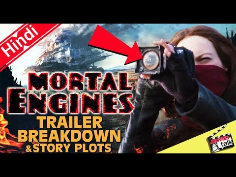 Mortal Engines Official Teaser Trailer Breakdown [Explained In Hindi]