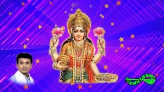 Bhagyathalakshmi  - Madhuranandam - P.Unnikrishnan