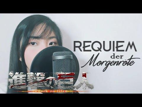 "Attack On Titan S3 ED - ""Requiem Der Morgenröte / 暁の鎮魂歌 / Akatsuki No Requiem"" - Akano"