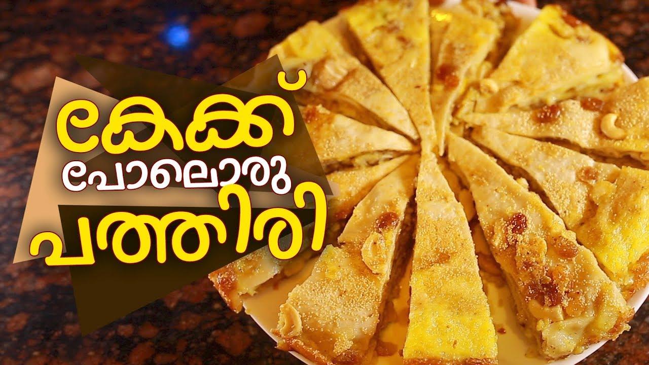 How to make Chatti pathiri