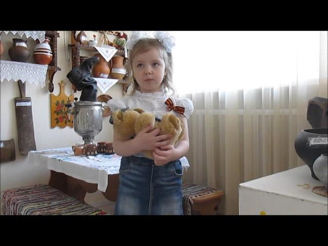 Изображение предпросмотра прочтения – АнастасияКомиссарова читает произведение «Ой, Мишка, как же страшно мне!» Л.Тасси