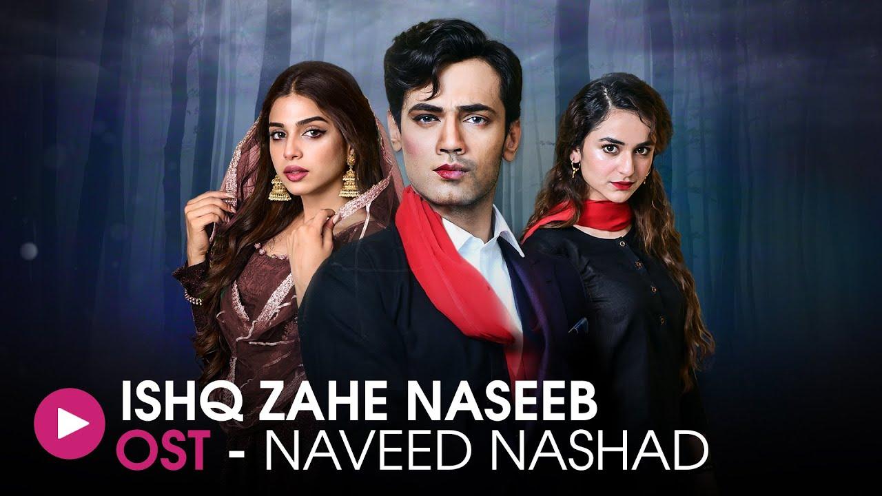 Download Ishq Zahe Naseeb   OST by Naveed Nashad   HUM Music