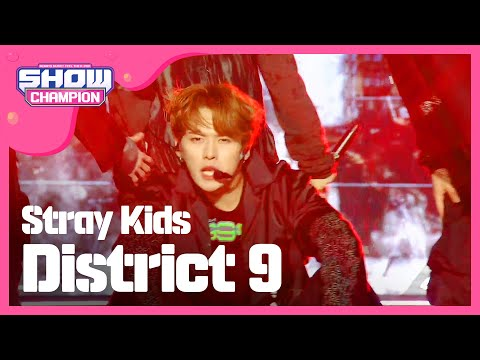 Show Champion EP.264 Stray Kids - District 9