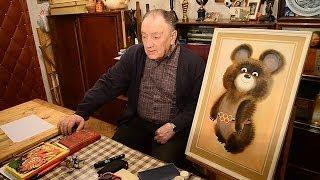 ソチ冬季五輪の開幕を心待ちにしている絵本作家がいる。ビクトル・チジコフさん。ソ連時代の1980年にあったモスクワ夏季五輪のマスコット「こ...