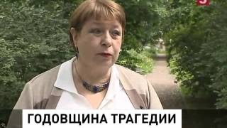 видео Давка на Ходынском поле