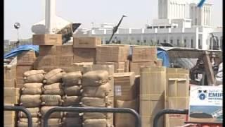 City 7TV- 7 National News- 27 January 2013- UAE Business News