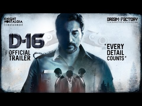 Thumbnail: Dhuruvangal Pathinaaru - D16 | Official Trailer w/eng subs | Rahman | Karthick Naren | Dec 29, 2016