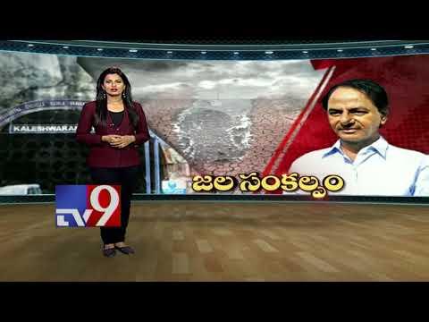 Kaleshwaram irrigation project || Telangana's blessing! - TV9