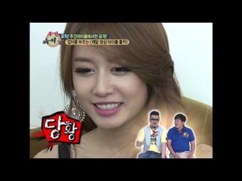 주간아이돌 - (Weeklyidol EP.2) T-ara Hidden Camera Part1