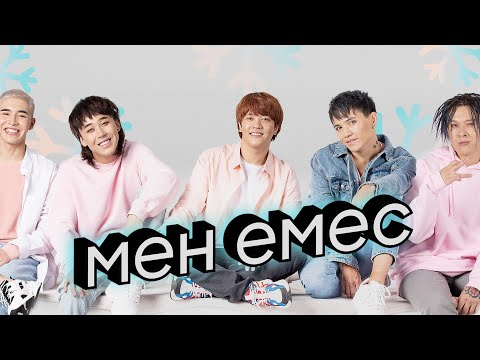 Ninety One — men emes | Живое выступление | Samsung Livestream