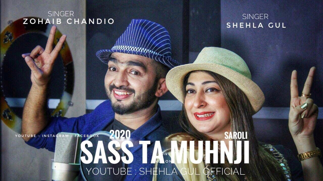 Download SASS TA MUHNJI  || Shehla Gul  & Zohaib Chandio || New Song || 2020