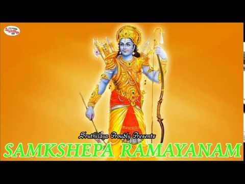 Srimath Valmiki Ramayanam - Samkshepa Ramayanam