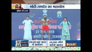 International Yoga Day 2018: Swami Ramdev performs yoga in Kota
