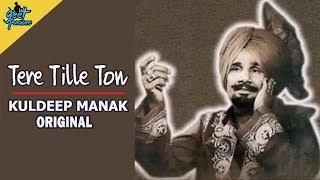Tere Tille Ton Kuldeep Manak (FULL AUDIO SONG) | Original