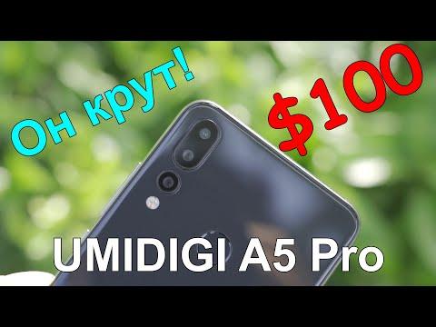 Umidigi a5 pro видео обзор на русском