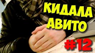 БРИГМАН ПРОТИВ / КАК РАБОТАЮТ АФЕРИСТЫ В СЕТЯХ