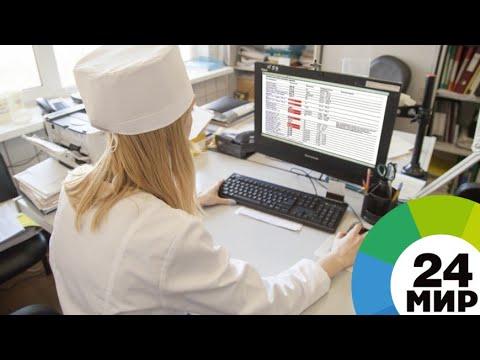 Ядерная медицина: какие болезни можно выявить радиацией - МИР 24