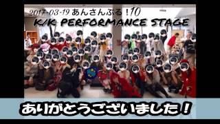 コスプレして踊っています 2017/03/19 開催地:熊本 セカンドサイト イ...
