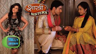 Karishma's Next Plan Is To Separate Rajat Anushka In Shashtri Sisters | Colors TV