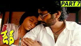 Dare Telugu Psycho Thriller Movie Part 7    Jeeva    Anjali    Karunas