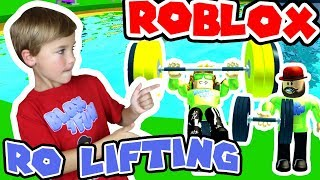 BECOMING A STRONGEST KID in ROBLOX! RO LIFTING / WEIGHT LIFTING SIMULATOR