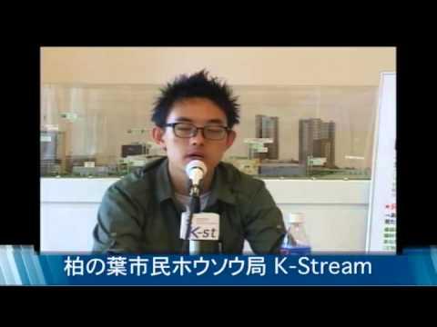 柏の葉kst 2012.7.24 とまそんのラジオタマテバコ