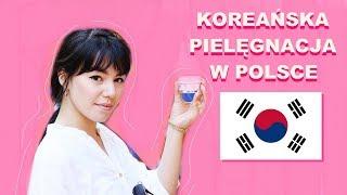 Jak zacząć z koreańską pielęgnacją W POLSCE?