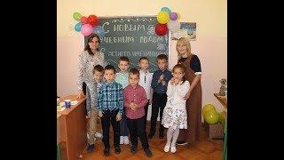 Первый учебный день в Воскресной школе ВПЦ -  Класс 7 лет