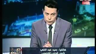رئيس الحزب الناصري: «توفيق عكاشة معتوه.. وسنطالب بمحاكمته بتهمة الخيانة العظمى»