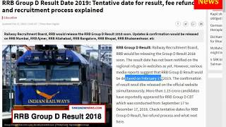 Railway Group D Result Releasing Today? RRB Group D Result Update in 16 February 2019