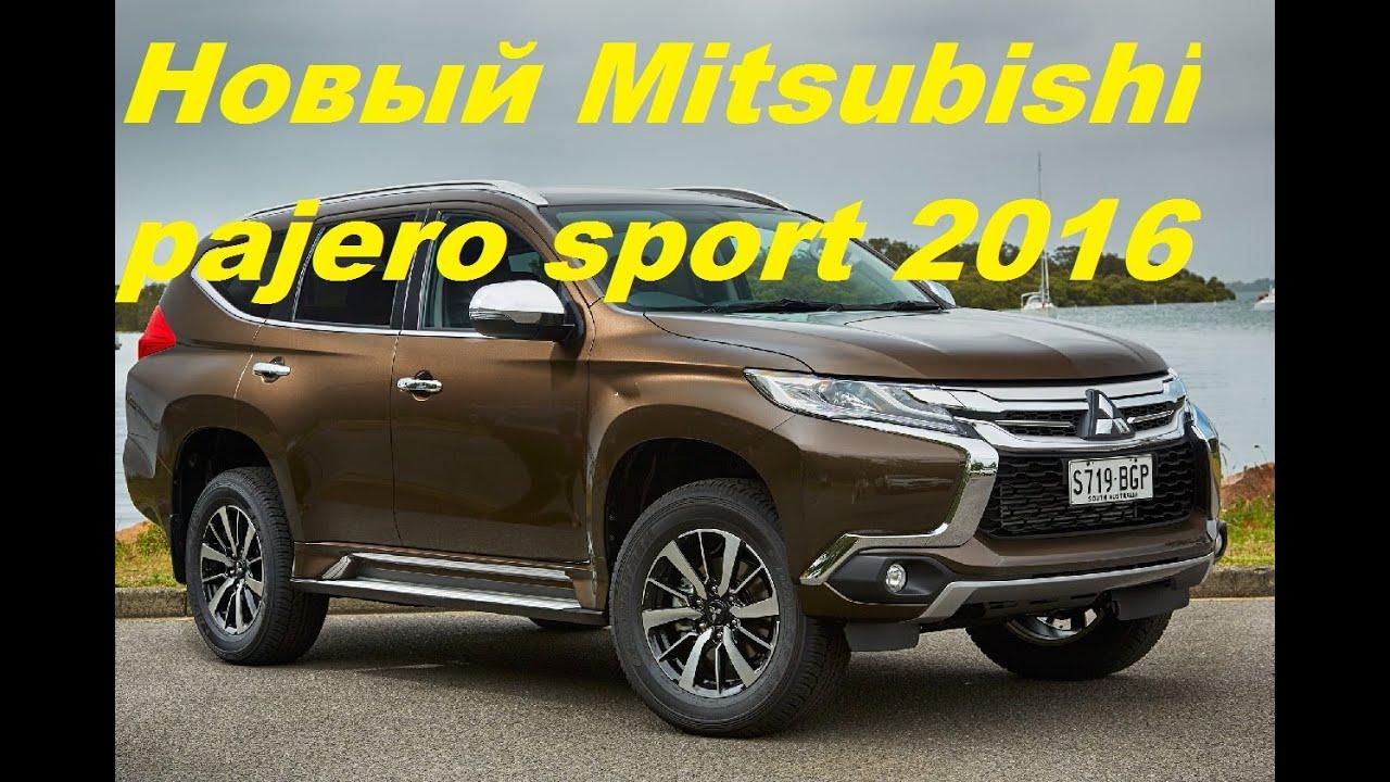 Mitsubishi pajero sport 2016. Обзор.