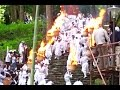 熊野那智大社 那智の扇祭り2015(那智の火祭の様子)