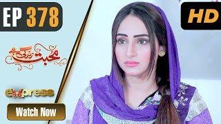 Pakistani Drama | Mohabbat Zindagi Hai - Episode 378 | Express TV Dramas | Javeria Saud