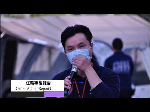 109年臺南市災難醫療推廣與訓練活動