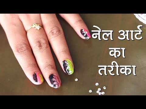 How to Apply Nail Art - Nail Art Tutorial (Hindi)