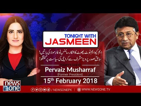 TONIGHT WITH JASMEEN - 15February-2018 - News One