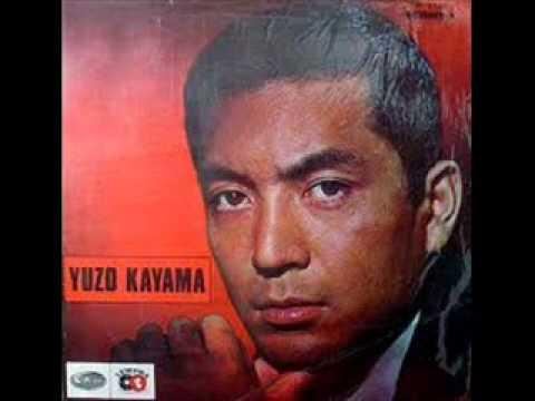 Yuzo Kayama - Yozora No Hoshi