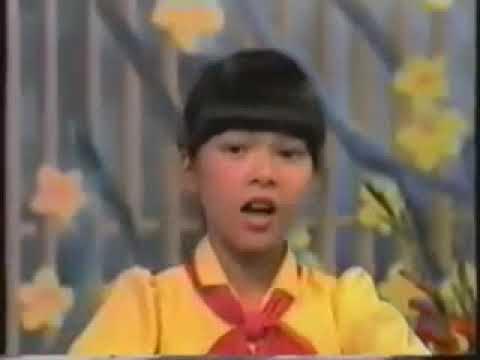 Ca sĩ Như Quỳnh năm 10 tuổi hát trên Đài truyền hình TP HCM