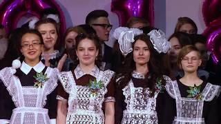 """Выпускной фильм 11 """"Б"""" класса, гимназия № 1, г. Хабаровск - 2018"""