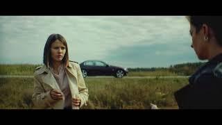 Без меня -  Сцена из фильма