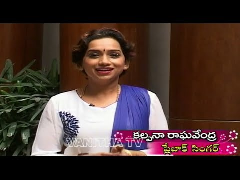 Singer Kalpana Raghavendra Interview - Mother's Day Special