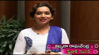 Singer Kalpana Raghavendra Interview - Mother