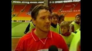 СПАРТАК - Торпедо (Москва, Россия) 1:2, Чемпионат России - 2004