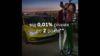 Бонусна осінь для New Volkswagen GOLF