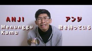 (Cover) Anji - Menunggu Kamu Japanese Ver (君を待っている)