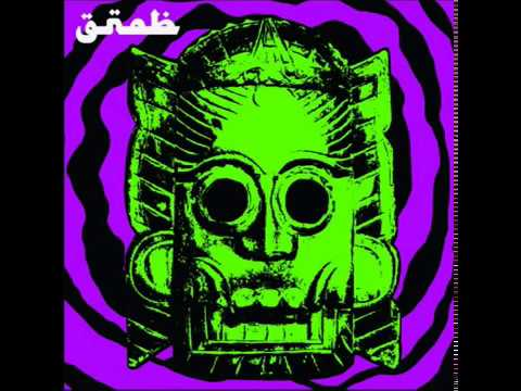Gnob - Electric Dream Demon (2018) (Full Album)