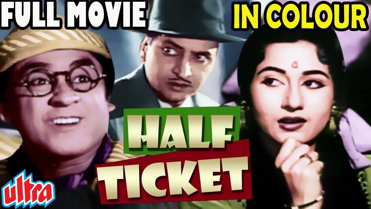 किशोर कुमार की ओल्ड हिंदी कॉमेडी मूवी हाफ टिकट कलर में | Half Ticket Full Movie in Colour