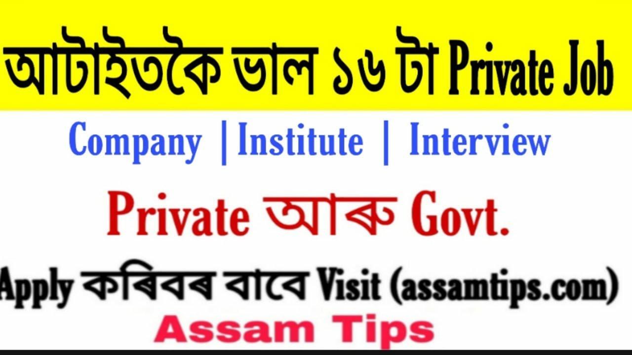 Get 16 Good Private Job updates | Assam Career Private job news | Company job #Job #Career